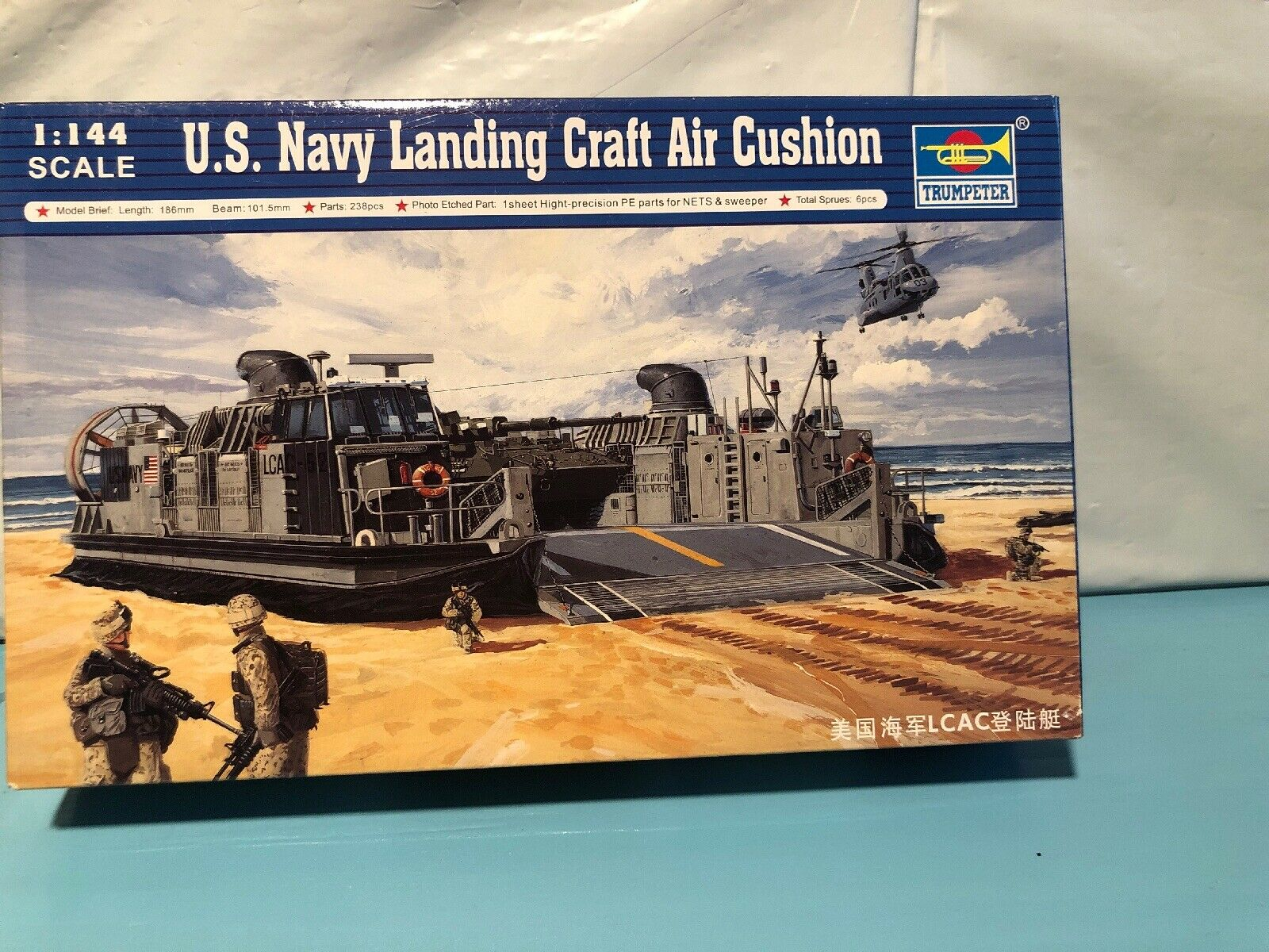 U.S NAVY LANDING CRAFT AIR CUSHION TRUMPETER 1 144 Scale 00107