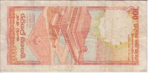 SRI LANKA CIRCULATED VINTAGE 80s-90s BANKNOTE TRIO 20 TO 100 RUPEES