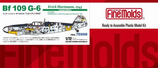 Fine molds Messerschmitt Bf109G-6 Erich Hartmann 1943 1 72 model kit from japan