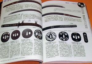 Introductory-book-of-SAMURAI-japan-japanese-katana-yoroi-kimono-0234