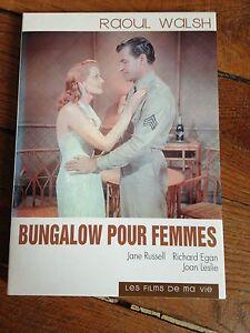 bungalow-pour-femmes-DVD-film-de-raoul-walsh-avec-jane-russel-r-egan-joan-leslie