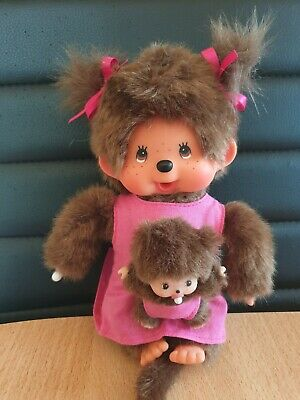 Vati Mutti und Baby Bebichhichi20 cmMonchhichi PuppeSet Familie