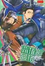 Sengoku Basara Samurai Kings doujinshi Kojuro x Date Masamune x Sanada Yukimura