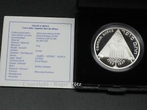 10-Silver-Pp-Rabbi-Chatam-Sofer-With-Memory-Leaf