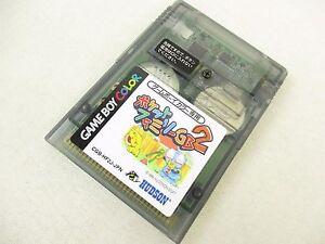 POCKET-FAMILY-GB-2-Game-Boy-Color-Nintendo-GB-Video-Game-Cartridge-gbc