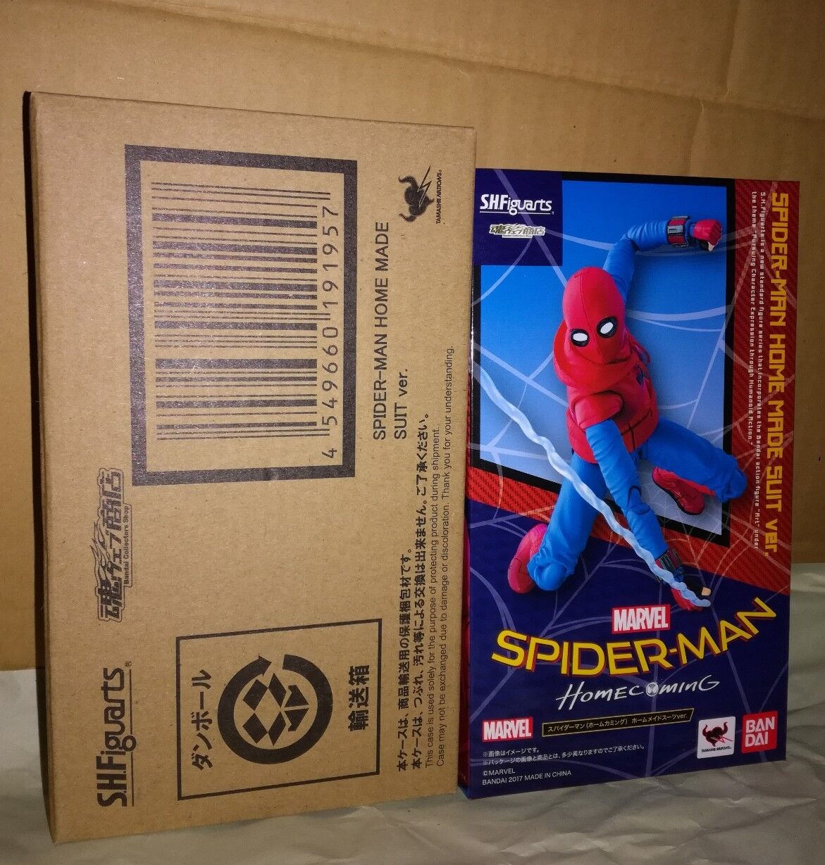 Bandai SH Figuarts Spider-man Homecoming Home Coming Made Suit Spiderman Limited
