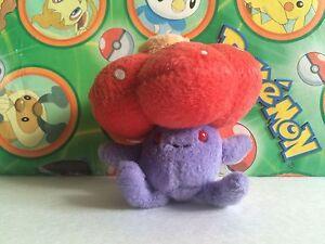 Pokemon Plush Vileplume Doll figure 1999 Bandai mini friends stuffed US Seller