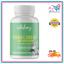 Vitamine-C-1000-mg-Antioxydant-Liberation-Lente-Vegetalien-100-comprimes miniature 1