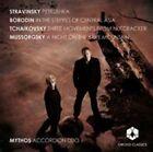 Stravinsky, Borodin, Tchaikovsky, Mussorgsky (2013)