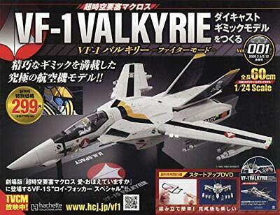 Hachette Weekly Build Robotech Macross VF-1 VALKYRIE 1//24 die cast model Vol.4