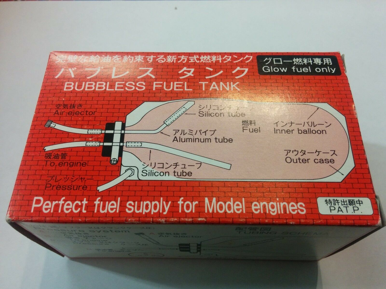Tettra Bubbless Fuel Tank 200cc  4019