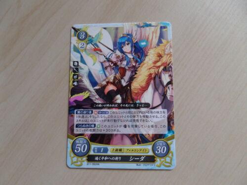 Carte Fire Emblem TCG Caeda !!!