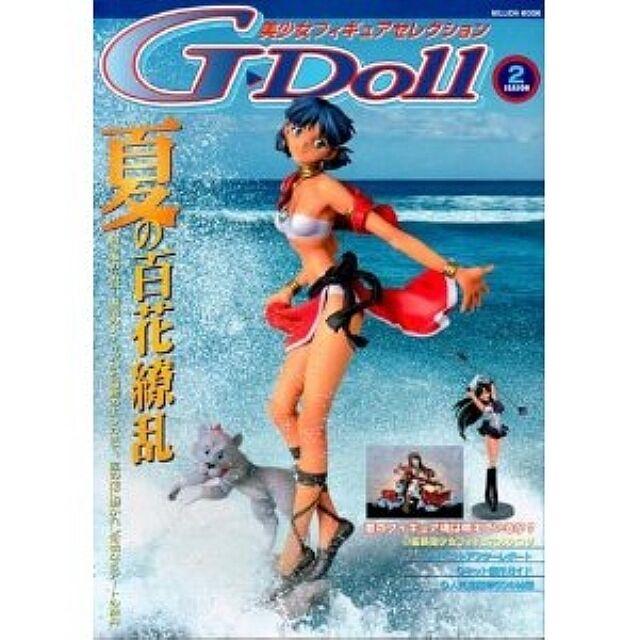 G-doll G-doll G-doll season 2 Moe Figure Selection Japanese Book ad1105