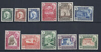 ADEN  SHIHR and MUKALLA 1942 (SG 1-11) F/VF MH