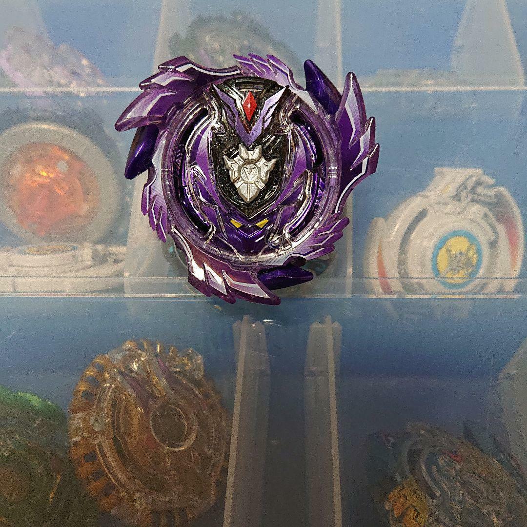Beyblade Burst God Valkyrie Premium Farbe lila