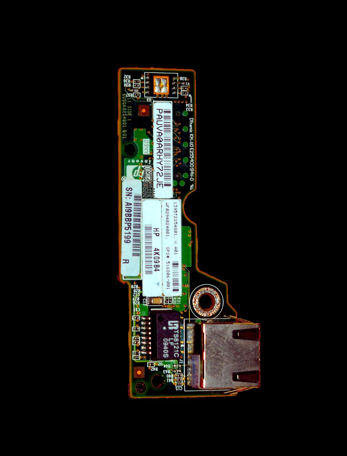 516006-B21 I HP Dedicated Management Port Kit