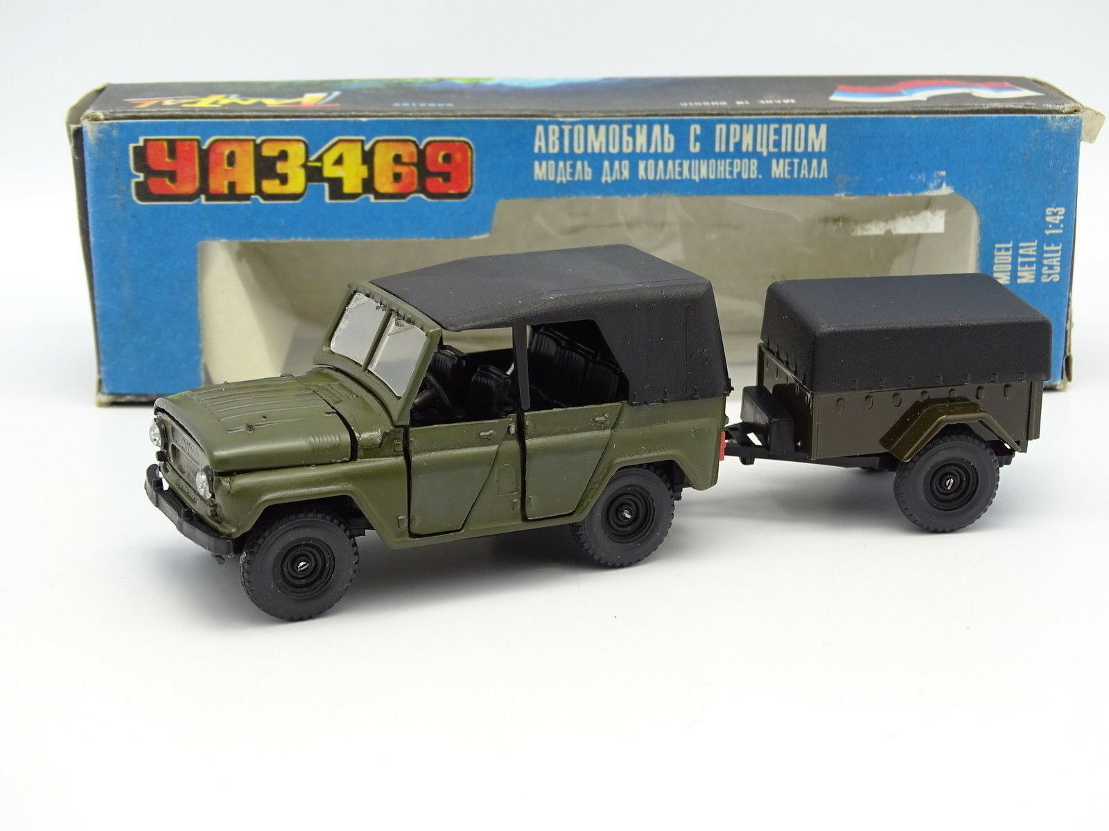 Russia 1 43 Gas 469 + Trailer Military Army