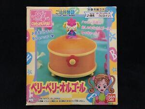Gokinjo Monogatari happy Berry Berry Music Box Orgel BANDAI Yazawa Ai NANA F/S