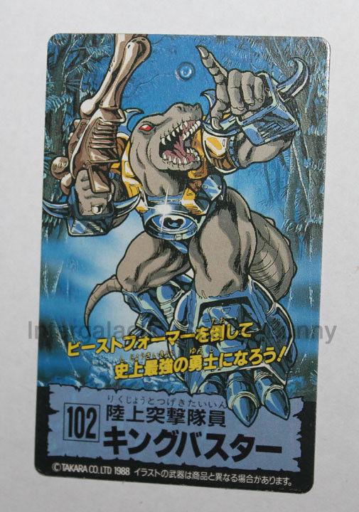 Takara kämpfen Beasts Beastformers Laser Beast King buster voitured