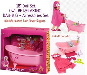 18 Doll Pink Bathtub Accessories Set Owl Hooded Bath Towel Fits