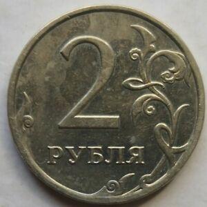 Russia 2007 2 Rubles coin