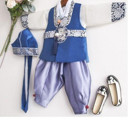 RUA Silver Leaf Vest Hanbok//Hat Korean Traditional Clothing Baby Toddler Boy BL