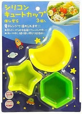 Japanese BENTO accessories FOOD CUPS ~silicone moon & star & hexagon 3pcs