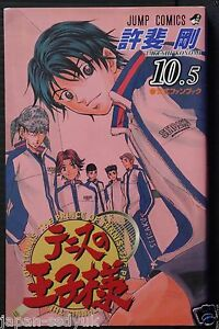 Prince-of-Tennis-Official-Fan-Book-10-5-with-Student-ID