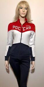 "Bosco Sport RUSSIAN OLYMPIC TEAM Damen Trainingsanzug Collection ""RIO 2016"""