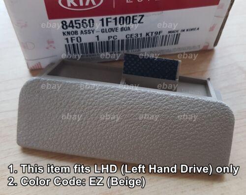 OEM Beige Glove Box Knob For Left Hand Drive KIA Sportage 2006-2010 845601F100EZ