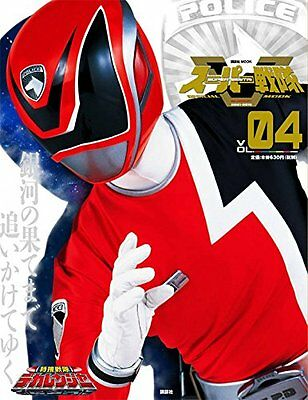 """Japan Super Hero Tokusatsu /""""NEW/' Juken Sentai Gekiranger Official Guide Book"""