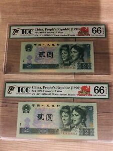 China-2-Yuan-1990-TQG-66EPQ-2pcs-Running-number