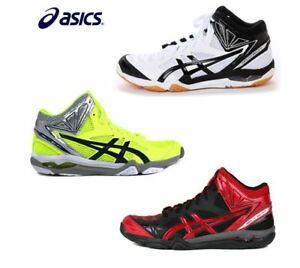 Asics-Homme-Gel-Swift-moyen-gel-V-Swift-CV-MT-TVR484-Volley-ball-Chaussures