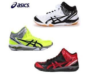 Asics Homme Gel Swift moyen gel-V Swift CV MT [TVR484] Volley-ball Chaussures