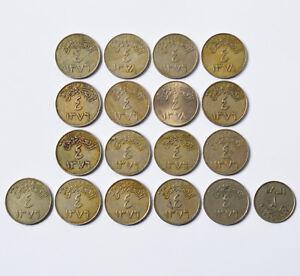 Sammlung Lot 18 Münzen Saudi Arabien 2 U 4 Ghirsh Kupfer Nickel