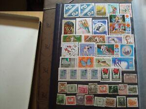 Ungarn-40-Briefmarken-nicht-gestempelt-alle-Staat