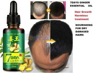7-dias-de-perdida-de-aceite-de-jengibre-Germinal-Suero-Essence-Cabello-Tratamiento-Crecimiento