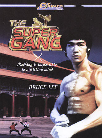 The-Super-Gang-DVD-Bruce-Lee