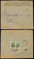 1923 HAMADAN to SENNEH...PRINTED ENVELOPE