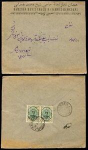 1923 Hamadan à Senneh... Enveloppe Imprimée-ed Envelope Pour ExpéDition Rapide
