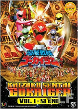 Kaizoku Sentai Gokaiger (TV 1 - 51 End)  DVD + EXTRA DVD