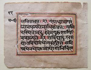 Antiquitäten & Kunst Schneidig SchÖne Sanskrit Devanagari Alte Sanscrit Handschrift Manuscript Sanscrita Antik GroßE Auswahl;