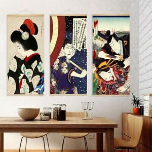 Anese Geisha Tapestry Wall Hanging Pictures Vintage