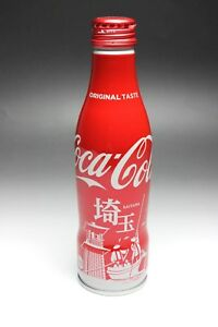 Coca Cola Japan Coke Zero KYOTO Black Red Slim Aluminum Bottle NEW Full Unopened