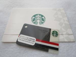 Starbucks-Tom-Brown-GQ-JAPAN-article-not-for-sale-Starbucks-card