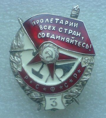 RSFSR Soviet  Russian Military Collection Order of the Red Banner 3rd