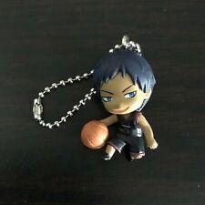 F//S Bandai Kuroko no Basuke Swing2Q Daiki Aomine 1.3in Keychain Figurine Strap