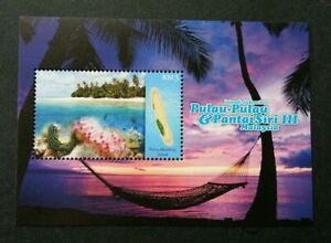 SJ-Malaysia-Islands-amp-Beaches-III-2015-Coral-Reef-Sea-Map-Coconut-ms-MNH