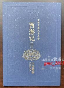 China-Stamp-2019-6-Story-of-Journey-to-the-West-3rd-set-Special-Booklet