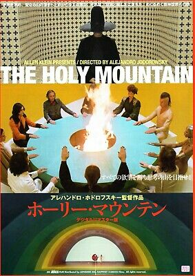 """New Giclée Art Print 1973 Movie Poster /""""The Holy Mountain/"""" Rare Japanese"""